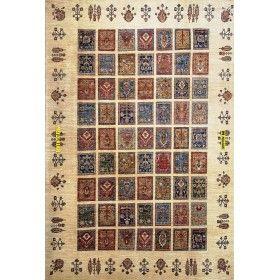 tappeto-moderno-ariana-bakhtiari-beige-chiaro-311x246-Mollaian-rugs
